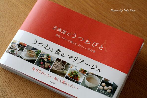 夢のカタチ blog.jpg